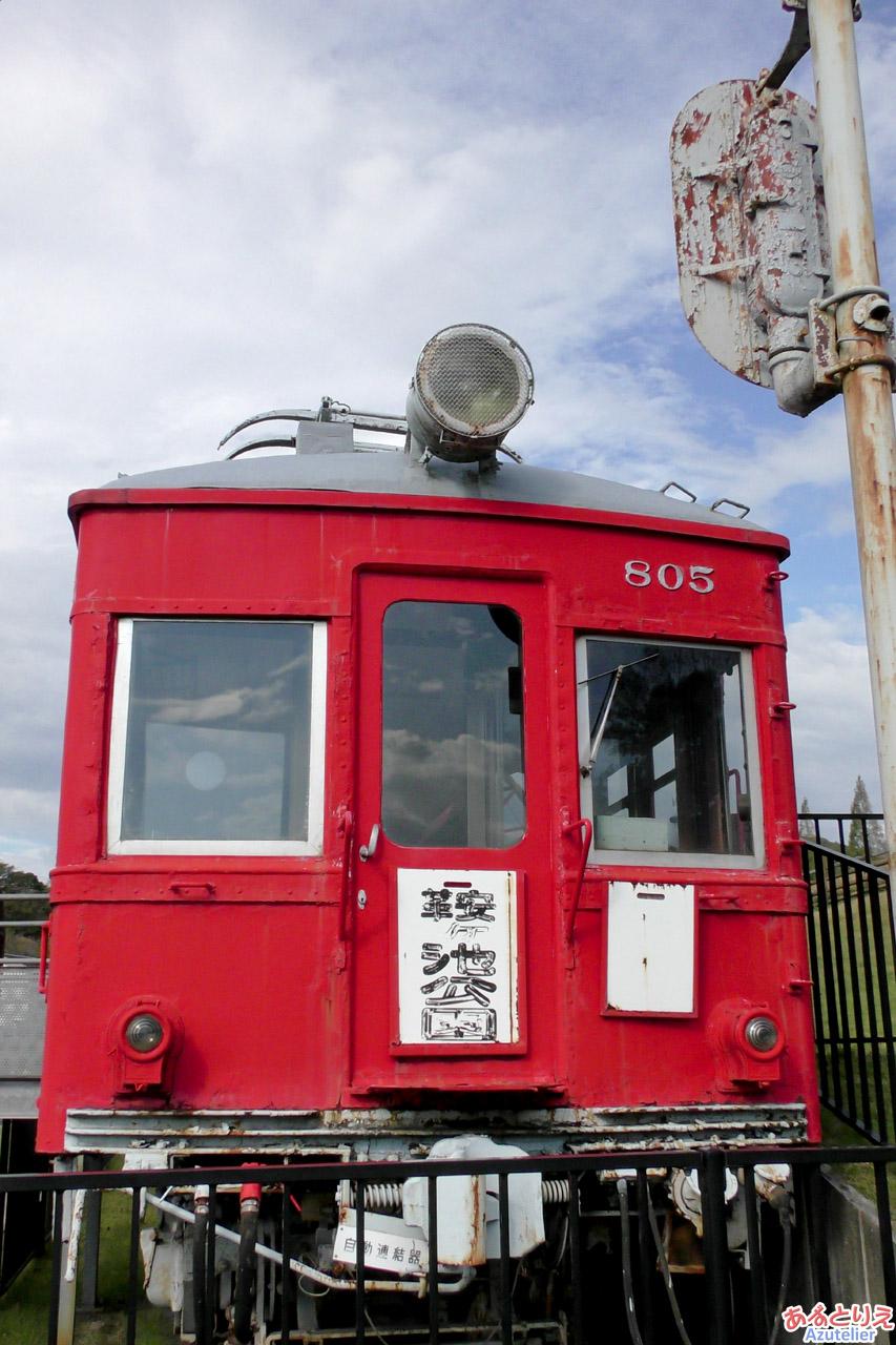 名鉄モ800系