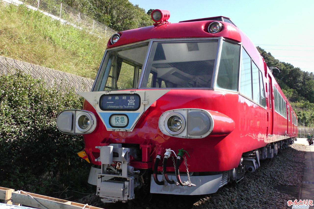 7000系パノラマカー