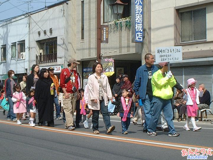 2006年、市内の「きらり」さん