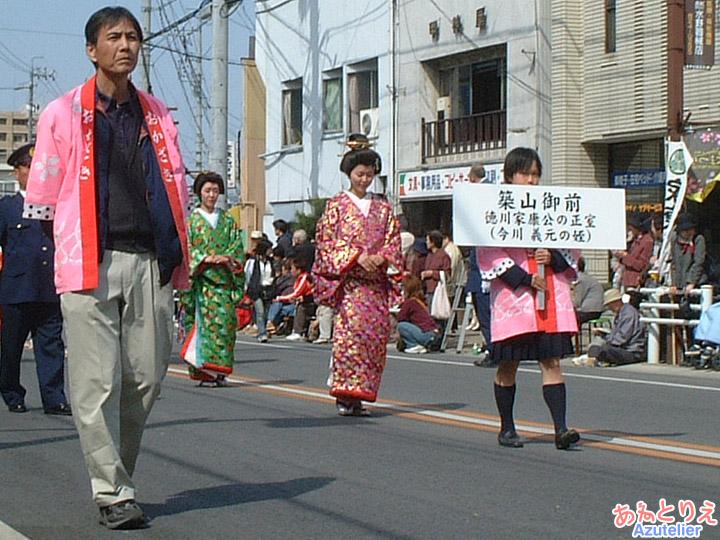 築山御前(2006年)