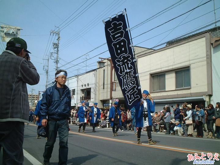 鷹匠(2006年)