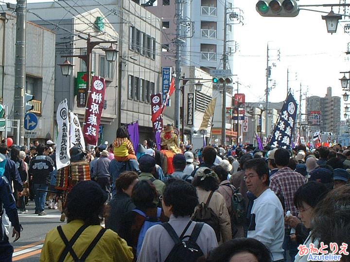 2006年、徳川家康役は...