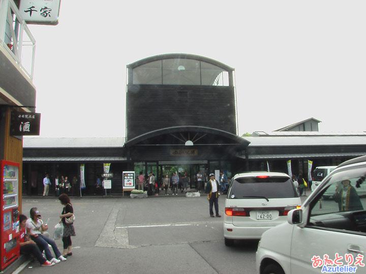 由布院駅・駅舎