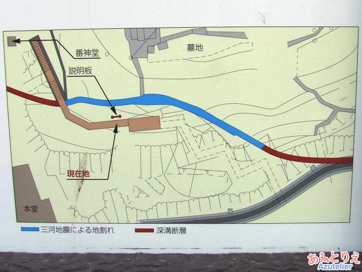 地割れの地図