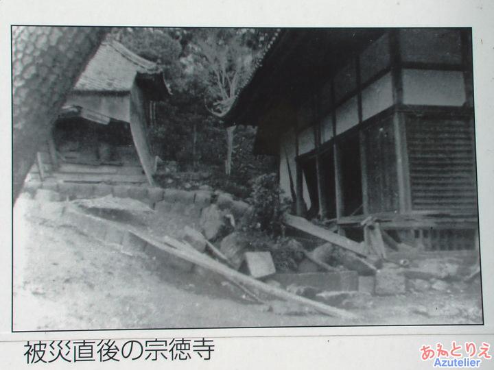 地震後の写真