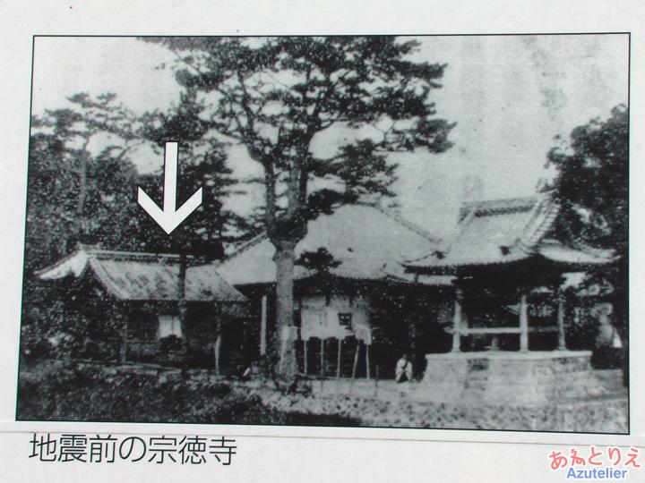 地震前の写真