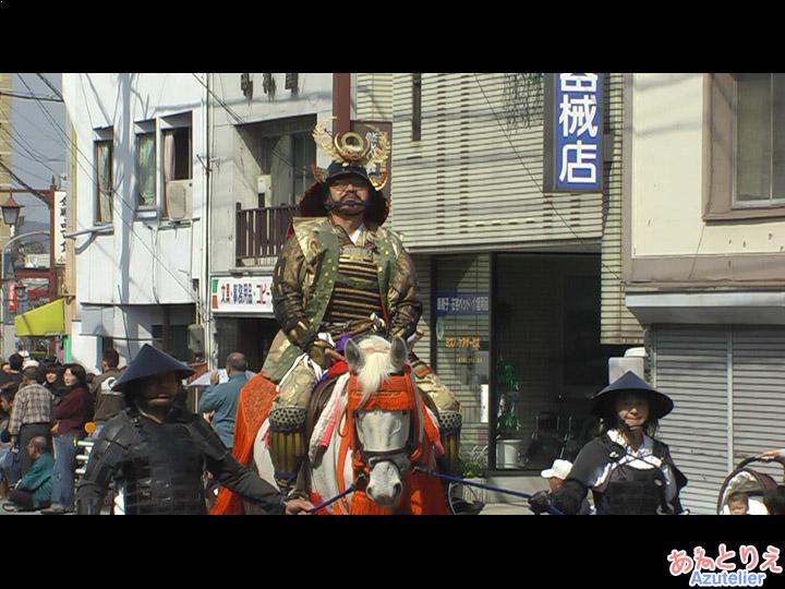 2008年、徳川家康