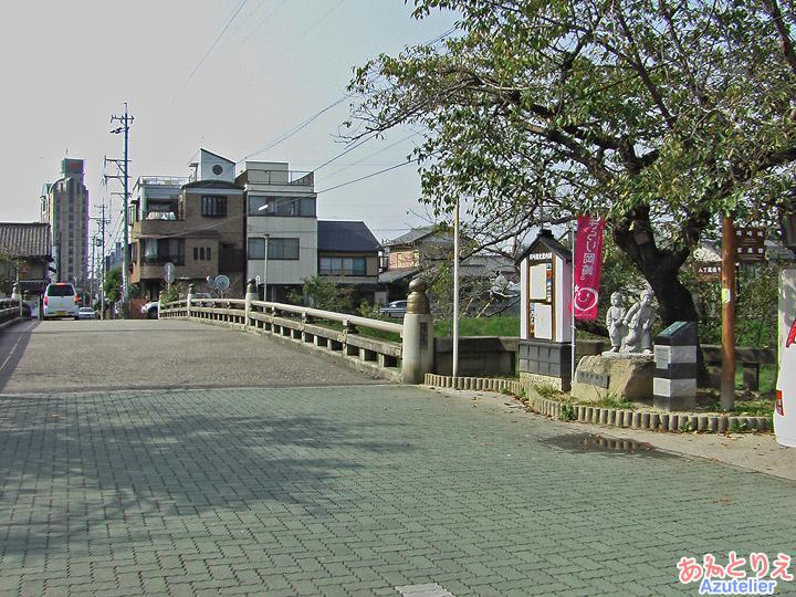 竹千代橋:寺島しのぶ