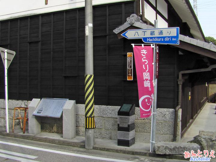 八丁蔵通り:宮崎あおい