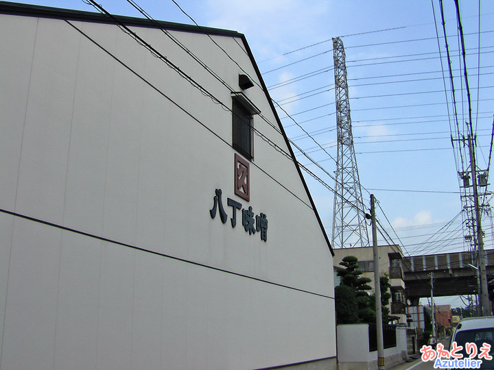 八丁蔵通り~坂谷橋