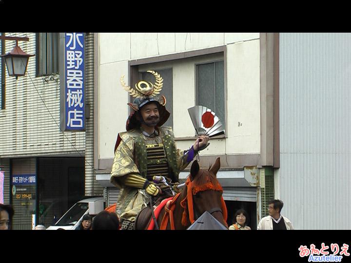 2010年、徳川家康