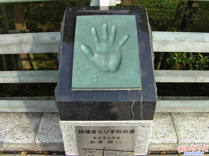 坂谷橋:松澤傑