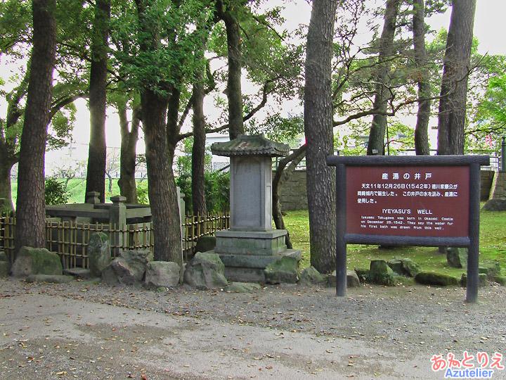 坂谷橋~大手門