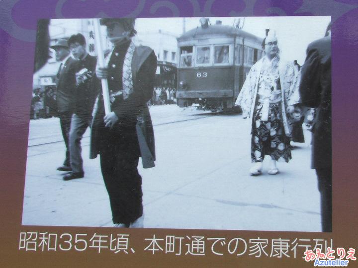 昭和の本町