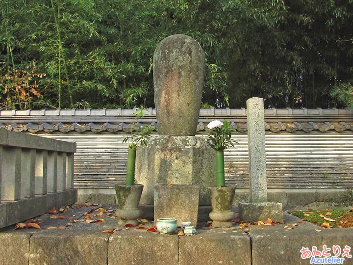八代:松平広忠の墓
