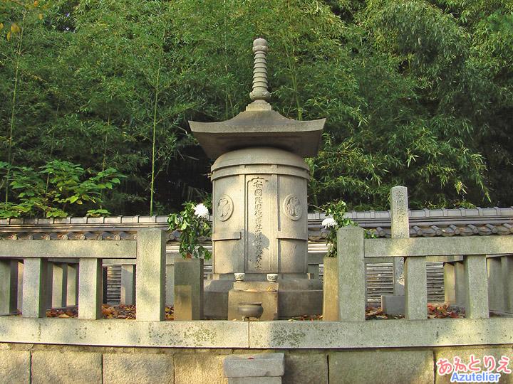 九代:徳川家康の墓
