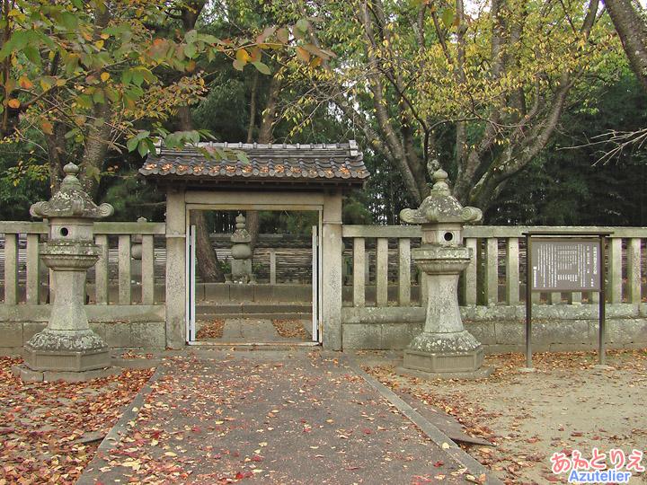 松平八代墓、入口