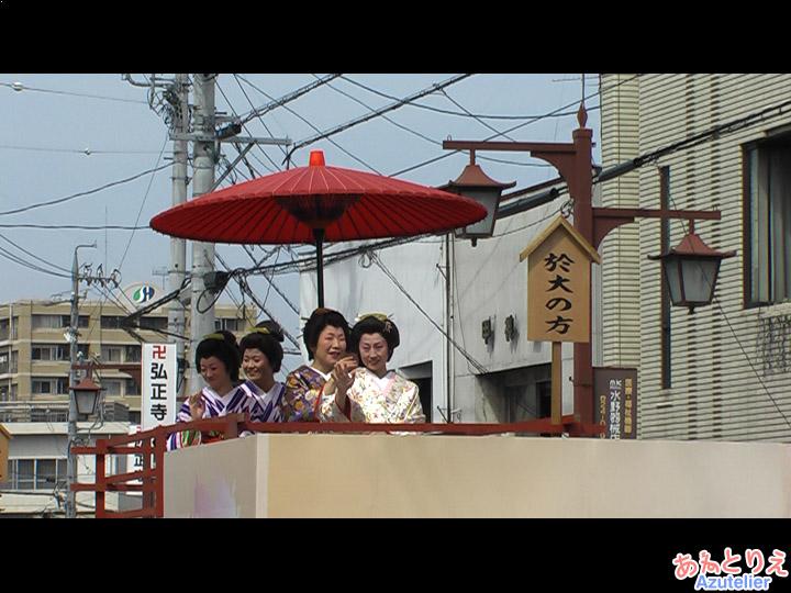 於大の方(2009年)