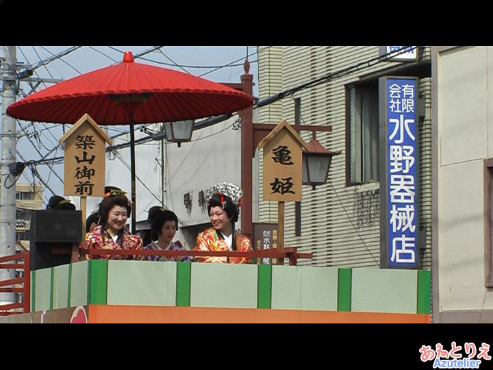 亀姫・築山御前(2009年)