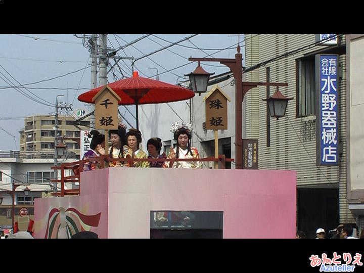 千姫・珠姫(2009年)