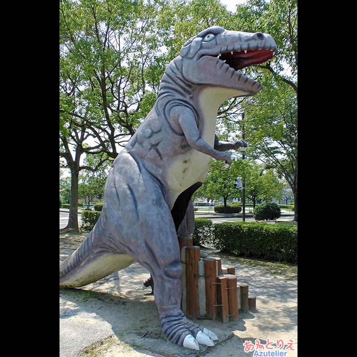 公園内で気になったもの:恐竜