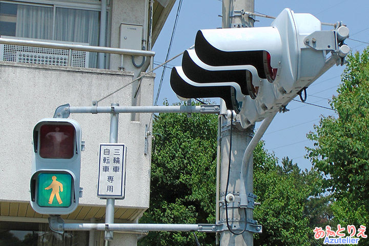 歩行者(?)信号