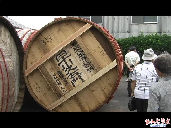 保管中の味噌樽