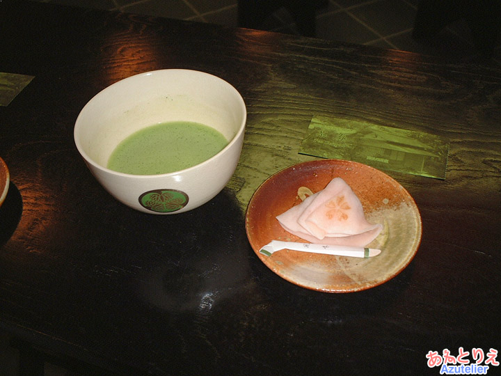お抹茶セット(城南亭)