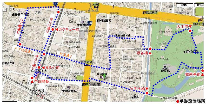 手形の道マップ