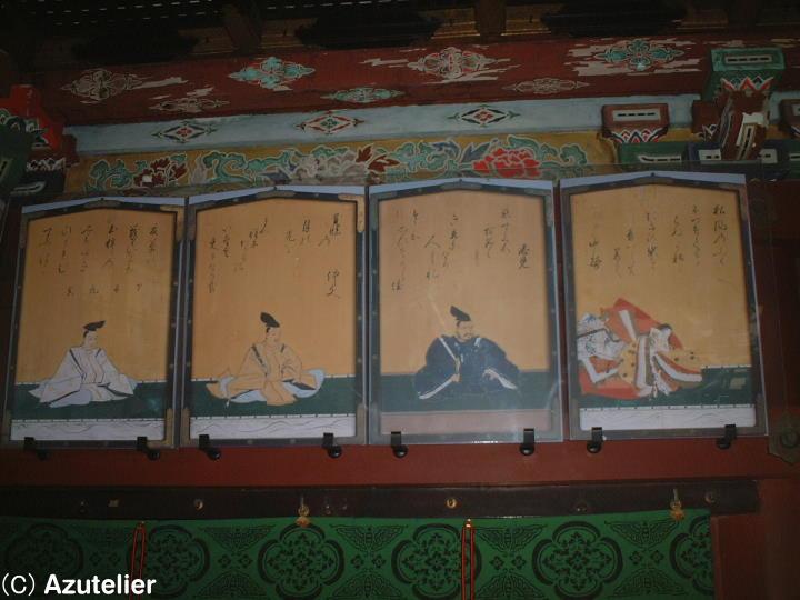 東照宮拝殿の内部