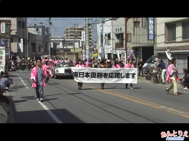 東日本を応援します