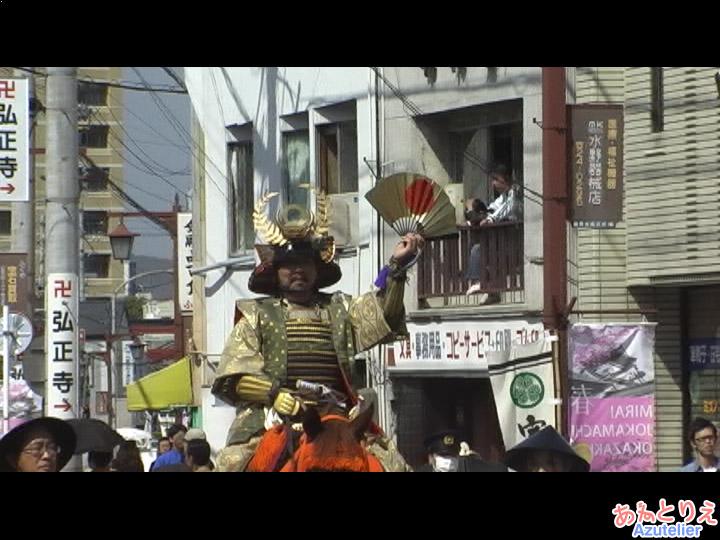 2011年、徳川家康