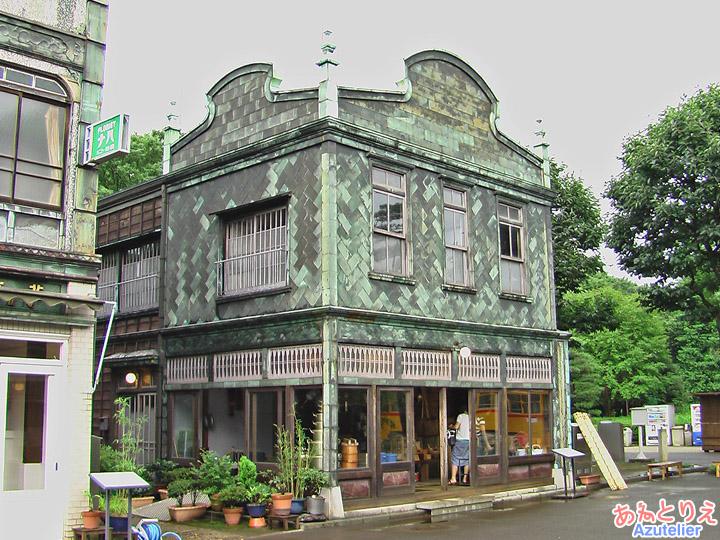 丸ニ商店(荒物屋)