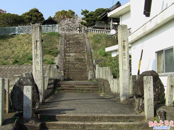 正法寺入り口