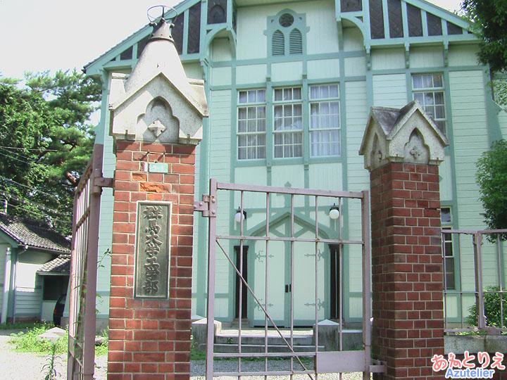 旧桐生高等染織学校正門