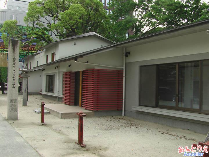 警固(けご)神社