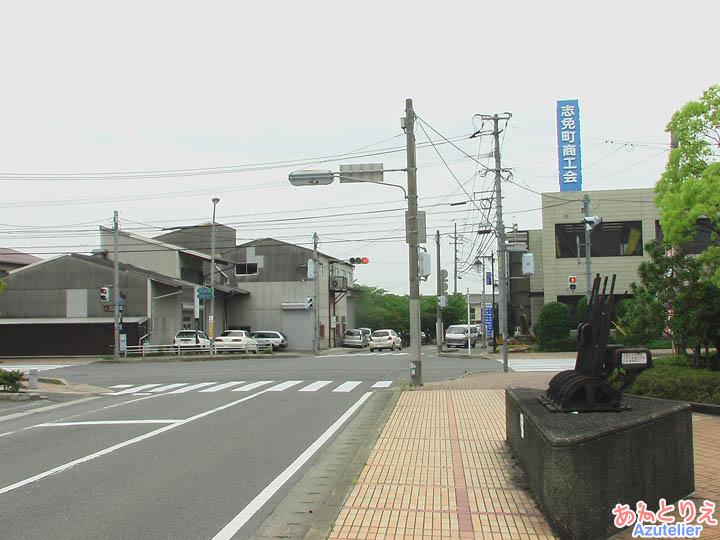 鉄道公園前交差点