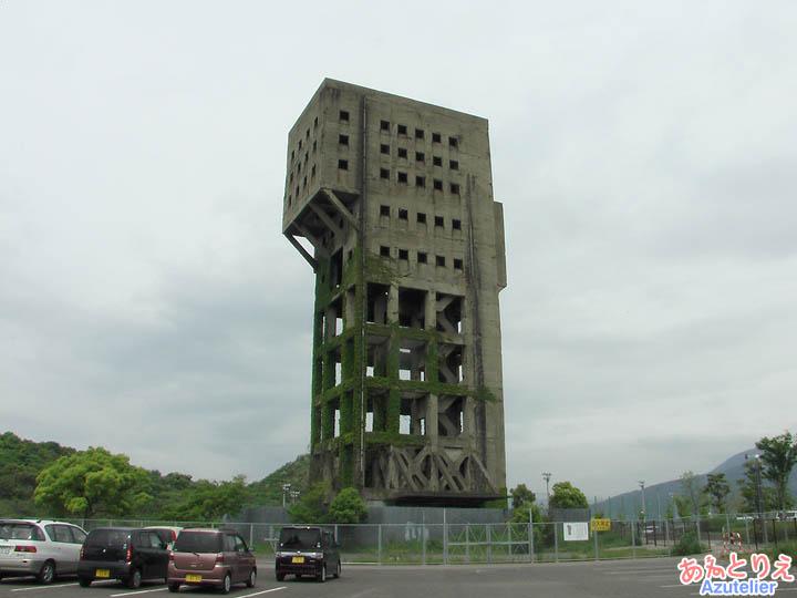 志免竪坑櫓