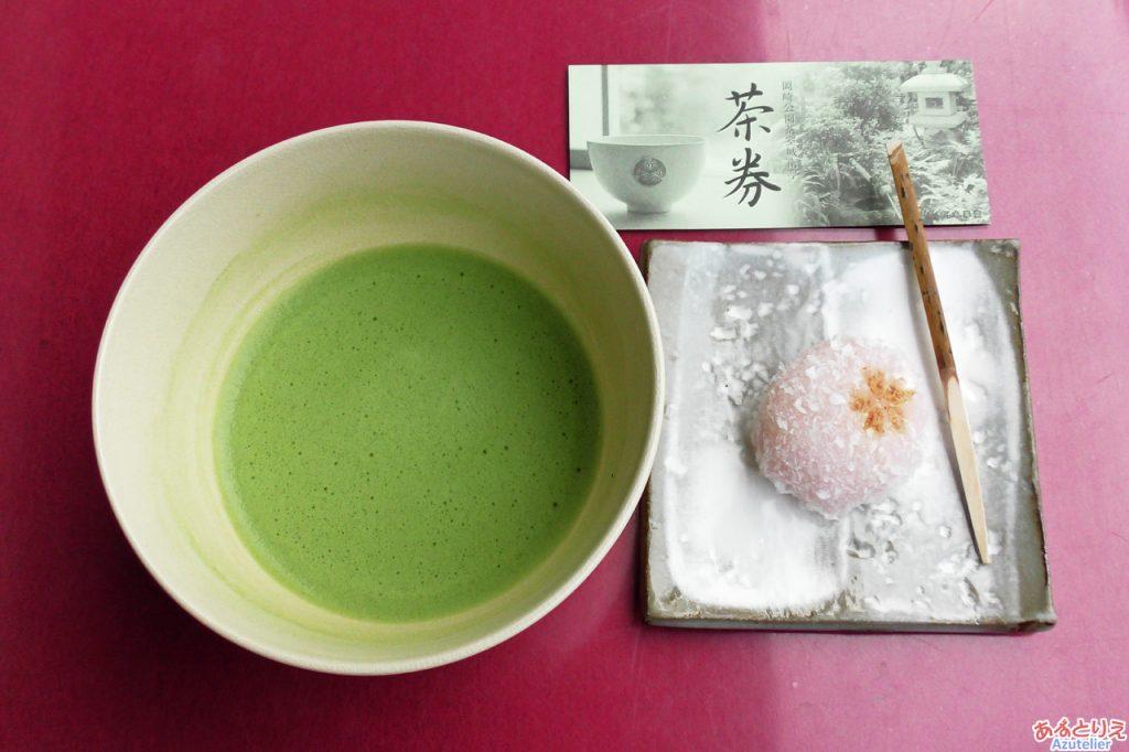 岡崎公園のお抹茶