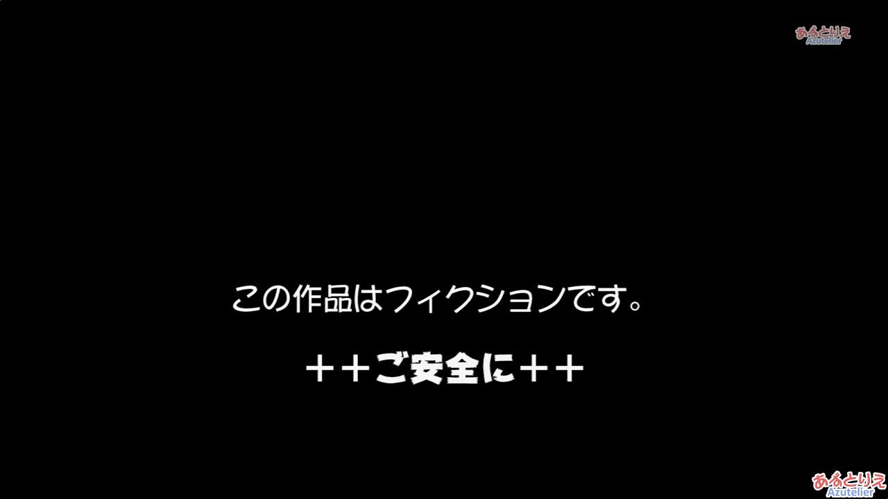あずとりえ-アトリエ・AZU-