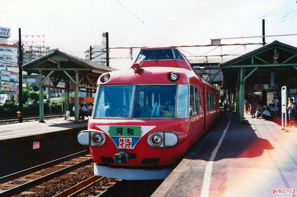 7500系パノラマカー@金山橋
