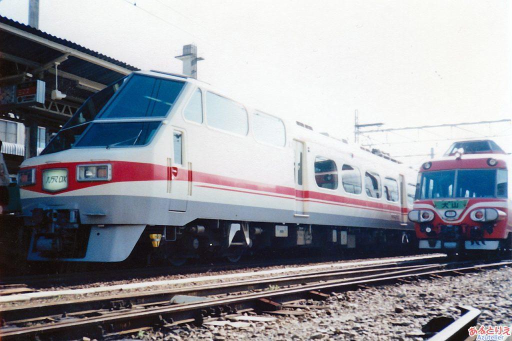 パノラマDX&7000系白帯車