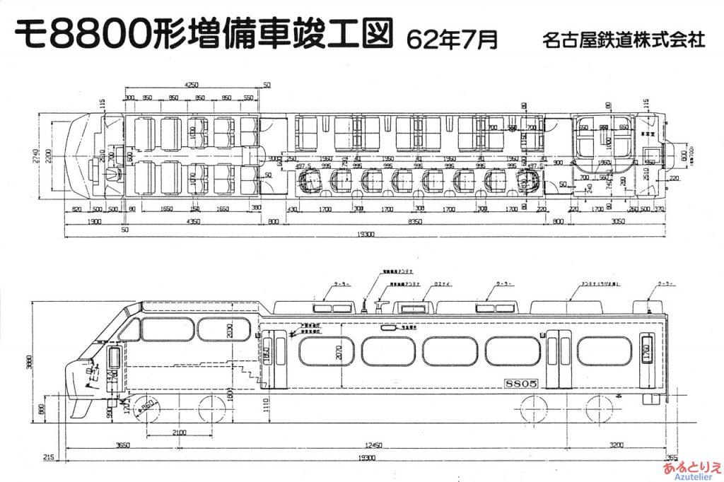 モ8800形増備車竣工図 昭和62年7月