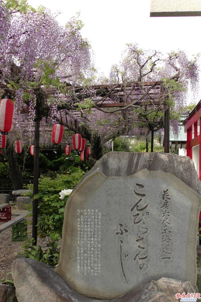 「東海道一」石碑も建っています