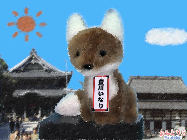 コン吉(イラスト)