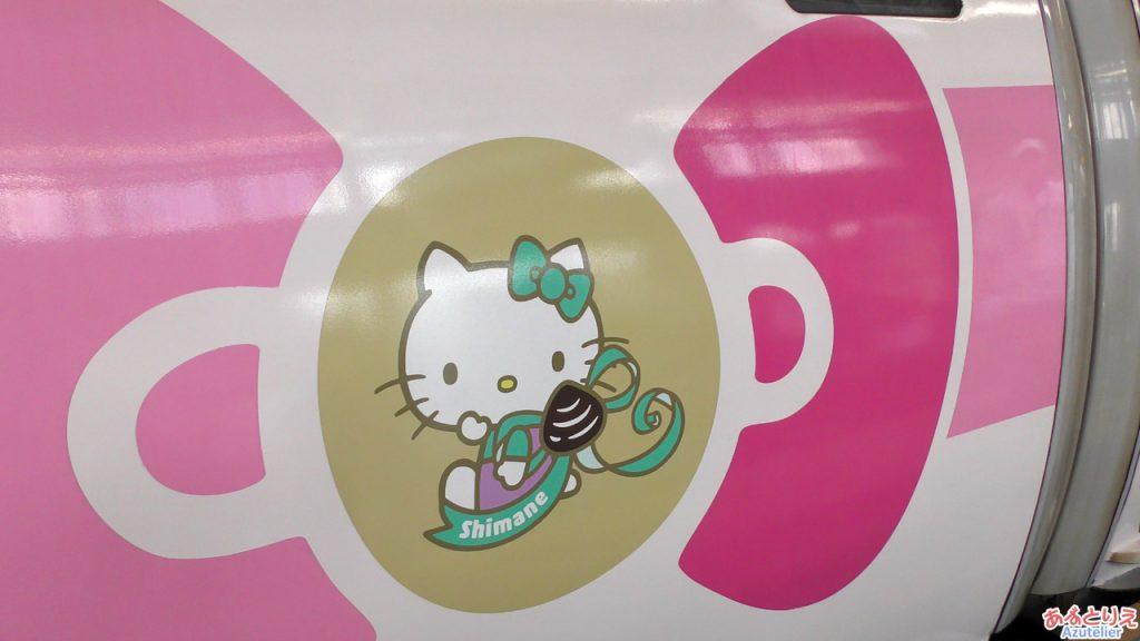 キティちゃん新幹線:キティちゃん