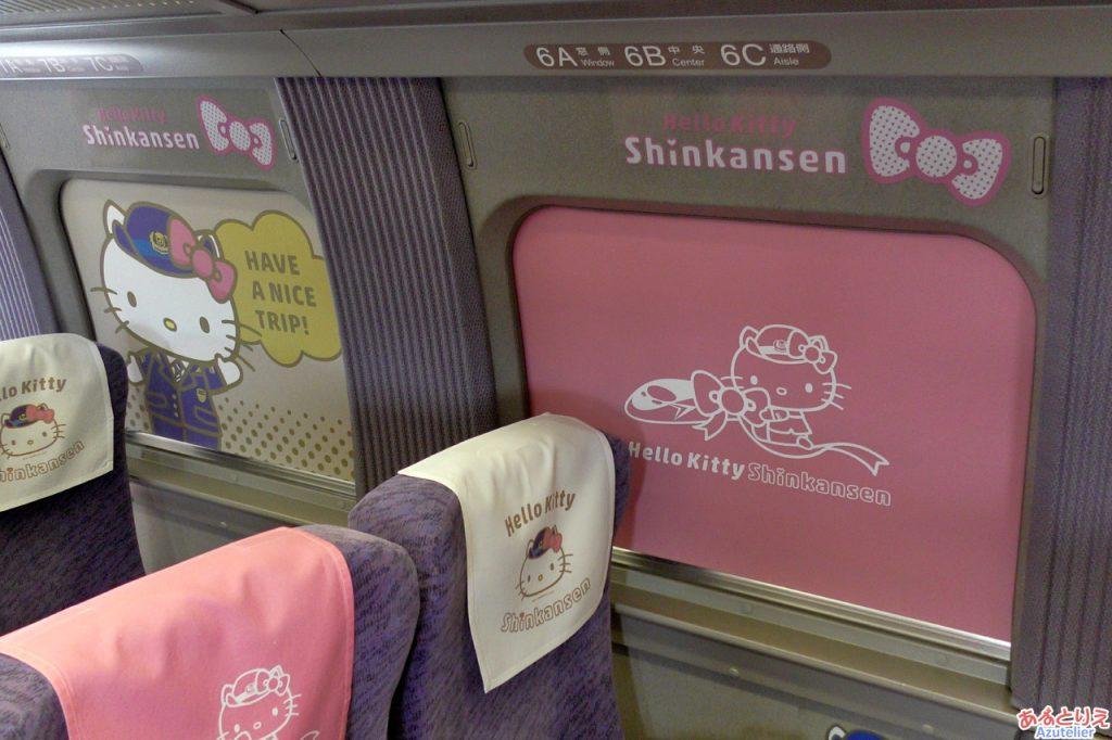 キティちゃん新幹線:KAWAII! ROOM