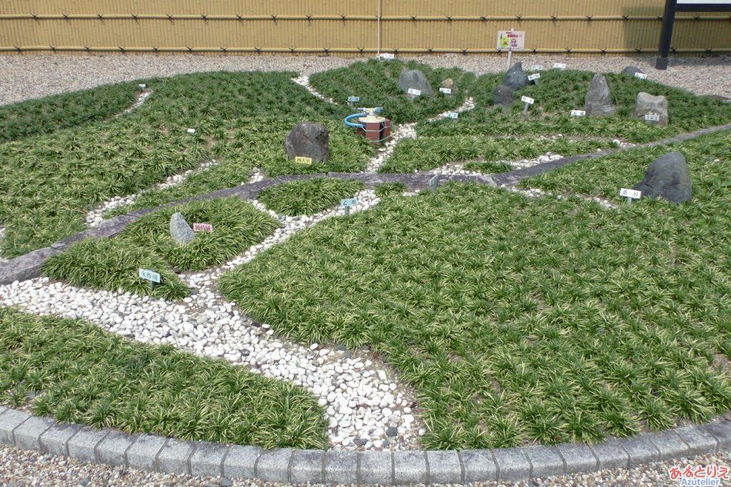 西大平藩(庭園)