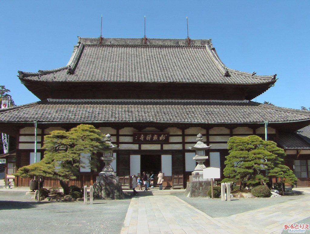 法堂(はっとう)(旧本堂)