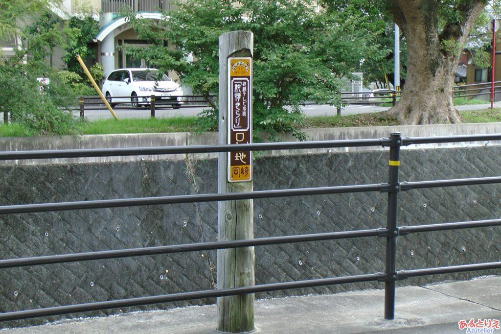 伊賀八幡宮:純情きらりロケ地